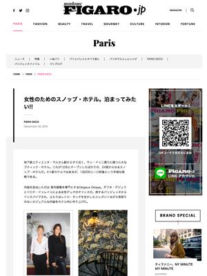 Cover-madamefigaro-jp-paris